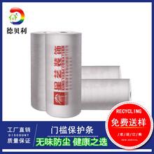 厂家直销装修地面瓷砖保护膜装修专用瓷砖PVC保护膜防水地面瓷砖地板保护膜