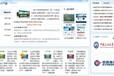 凱勝科技:東營網站優化推廣,SEO優化,網站建設