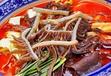 火锅米线的学习大理小吃培训班