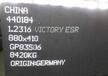 德国葛利兹钢材代理1.2367VICTORYESR
