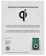 上海伏达QI认证芯片NU1300+Nu1006,SP3100/SP3400+Nu1007/NU1610,NU1618