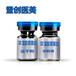 3型胶原蛋白Ⅲ型胶原蛋白重组人源胶原蛋白暨创冻干粉工厂oem