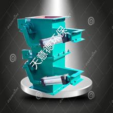 翻板阀厂家促销双层单层重锤翻板阀卸料器关风器闭风阀