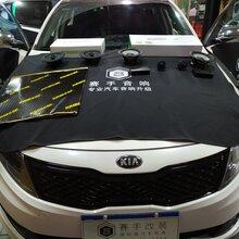 哈尔滨赛手汽车音响改装起亚K5全车隔音音响升级图片