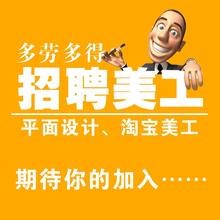 深圳跨境电商亚马逊实训、Amazon开店物流实操