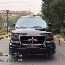租GMC房车出租租埃尔法租奔驰V260租跑车租豪车图片