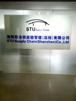 中国在美国海外仓美国仓库物流FBA清关换签转运亚马逊货代专注Amazon专线到门