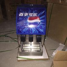 荆门汉堡店可乐机_官网直销