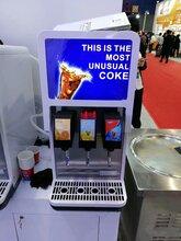 盐城新款可乐机_电影院可乐机_碳酸冷饮机