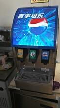 常德可乐机_可乐饮料机特价批发图片