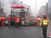 重庆沥青路面公司、重庆沥青路面修补、