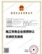 上海建筑公司带资质一起转让