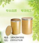 广州十二碳二元酸693-23-2日化喷涂材料尼龙1012制品