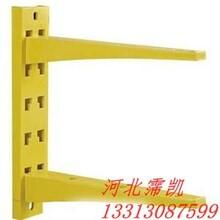 玻璃钢电缆桥架-玻璃钢电缆支架/玻璃钢桥架批发现货供应品质保证图片