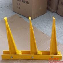 玻璃钢电缆支架/预埋式电缆支架-玻璃钢模压系列专业生产图片