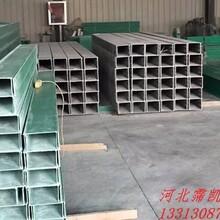 专业生产玻璃钢电缆支架高强度电缆支架等使用寿命长图片