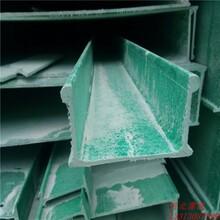 玻璃钢电缆支架玻璃钢电力支架高强度电缆支架标准选材厂家直销图片