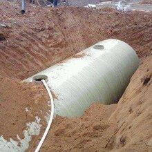 化粪池家用化粪池怎么卖玻璃钢消防水池
