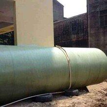 化粪池组合式化粪池高强度玻璃钢沼气池