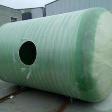 缠绕式玻璃钢化粪池组合式化粪池绝缘图片