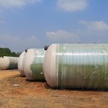 1.5立方化粪池玻璃钢化粪池施工方便图片