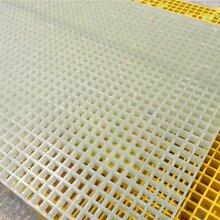 沉砂池格栅玻璃钢市政绿化格栅抗酸碱单向格栅板图片