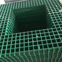 9孔格栅船厂专用格栅盖板下水道盖板格栅绝缘图片