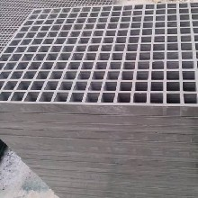 成品格栅盖板玻璃钢格栅格栅水沟盖板色泽好图片