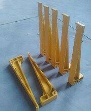 專業生產預埋式玻璃鋼電纜支架復合材料托架支架圖片
