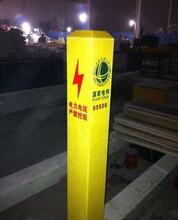 玻璃钢施工禁行警告牌标志桩安装方便图片