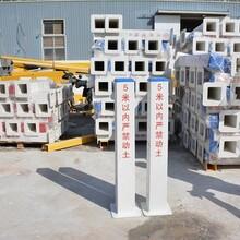 玻璃钢立杆式农田标志桩生产厂家标志桩图片
