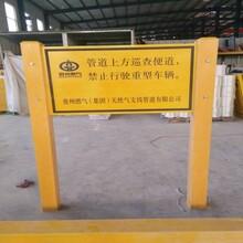 绝缘玻璃钢人防警示牌标志桩国标尺寸图片