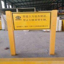 玻璃钢标志桩生产厂家直销图片