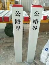 应急玻璃钢服务区标识桩常用规格标志桩图片