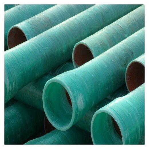 玻璃鋼300夾砂管道電力管道