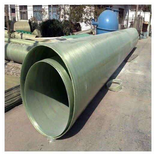 60管道玻璃鋼保護穿越管道