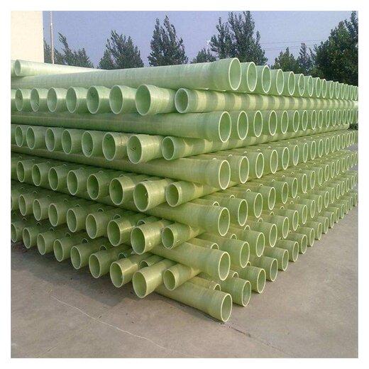 1000夾砂管道玻璃鋼環氧高壓管道