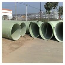 定制供热玻璃钢管道开边管图片
