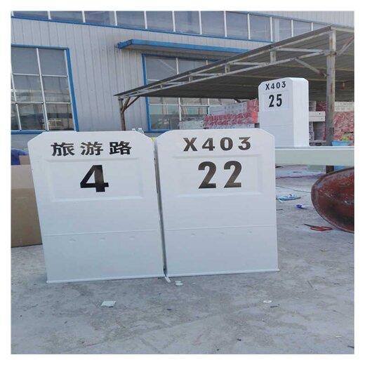 麗江霈凱化工玻璃鋼標志樁道路里程碑