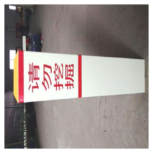 吉林霈凱玻璃鋼馬路反光標志樁移動式警示樁
