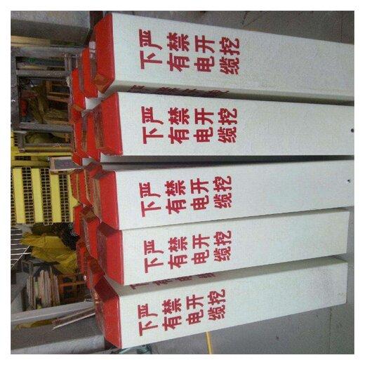 杭州霈凱玻璃鋼雕刻樁自來水警示標志樁