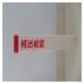濟寧標志樁電信玻璃鋼耐腐蝕標志樁