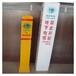 高壓電纜標志樁海東玻璃鋼電線警示樁霈凱環保
