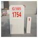 吳忠玻璃鋼高壓危險標志樁市政標志樁霈凱環保