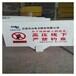海南霈凱耐腐蝕玻璃鋼標志樁消防安全指示樁