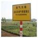 安全標示樁大慶電力電纜玻璃鋼標志樁霈凱環保