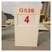 道路標示標牌今日價格株洲玻璃鋼標志牌