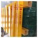 電力標志牌玻璃鋼張掖標志樁型號