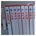 電力警示牌滁州玻璃鋼警示牌霈凱標志樁
