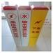 道路標志樁上海玻璃鋼地埋樁全新報價